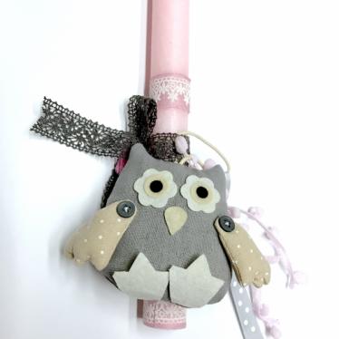 Εικόνα 2 για Λαμπάδα στρογγυλή ροζ Κουκουβάγια Γκρι