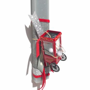 Εικόνα 2 για Λαμπάδα γκρι πλακέ μινιατούρα Μηχανή Ποπ - Κορν