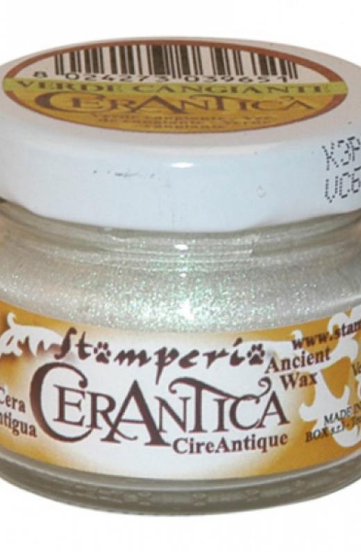 Εικόνα για Stamperia Κερί Παλαίωσης 20 ml Πράσινο Ιριζέ