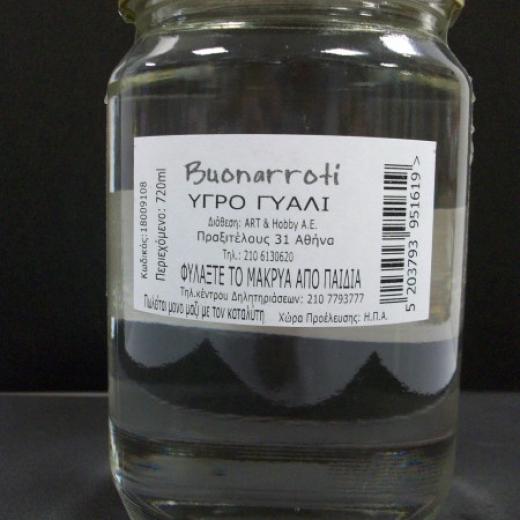 Εικόνα για Buonarroti 720 ml Υγρό Γυαλί