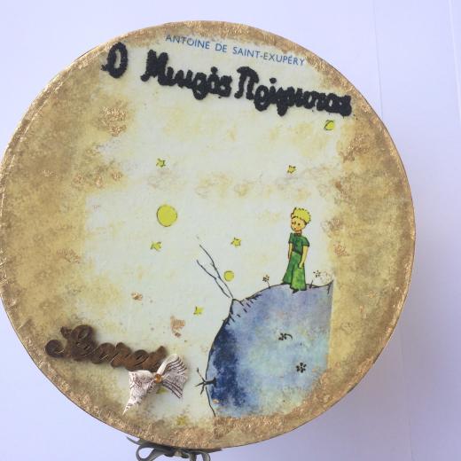 Εικόνα για Χειροποίητο χάρτινο κουτί Μικρός Πρίγκιπας