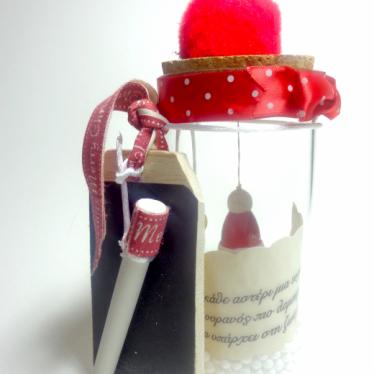 Εικόνα 2 για Γούρι βάζάκι Άγιος Βασίλης  με ευχή