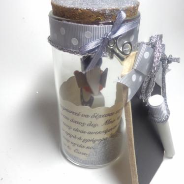 Εικόνα 2 για Γούρι βάζάκι Αλογάκι Ασημί Glitter  με ευχή