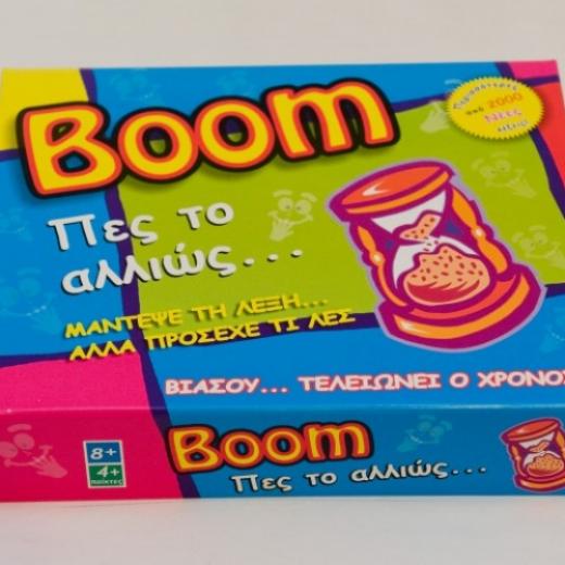 Εικόνα για Boom Πες το αλλιώς