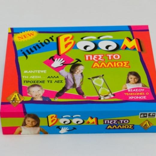 Εικόνα για Boom Πες το αλλιως για παιδια