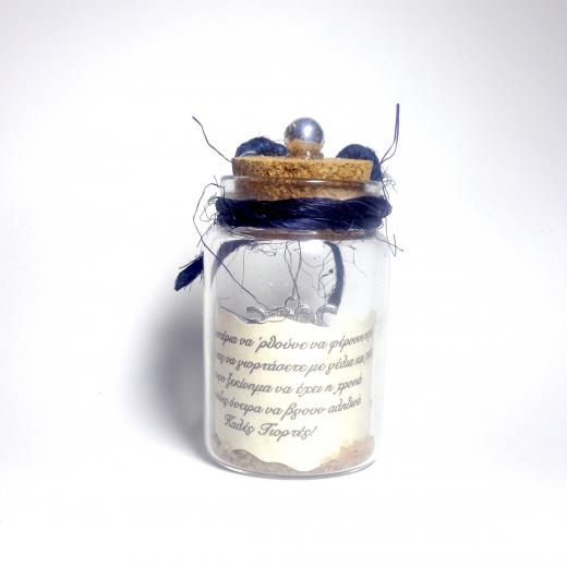 Εικόνα για Γούρι γυάλινο μεσαίο μπουκαλάκι με ευχή, Κουκουνάρι