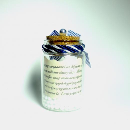 Εικόνα για Γούρι γυάλινο μεσαίο μπουκαλάκι με ευχή, Blue Stripes