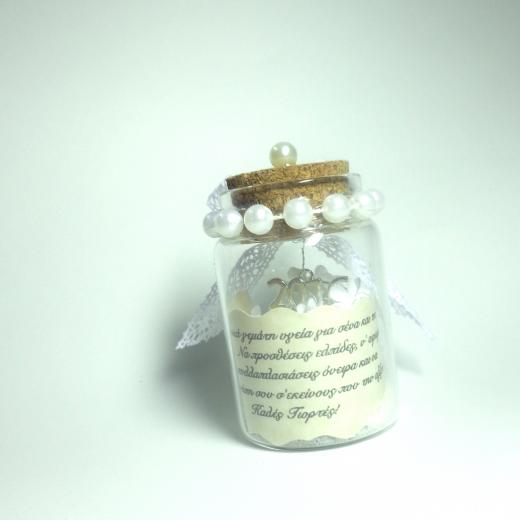 Εικόνα για Γούρι γυάλινο μεσαίο μπουκαλάκι με ευχή, Πέρλα Λεβάντα