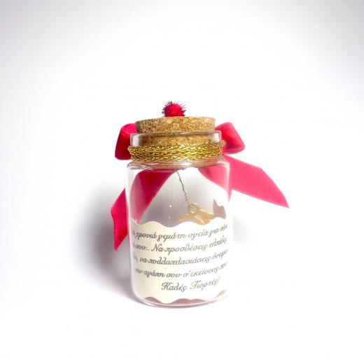 Εικόνα για Γούρι γυάλινο μεσαίο μπουκαλάκι με ευχή, Κόκκινο Πον-πον