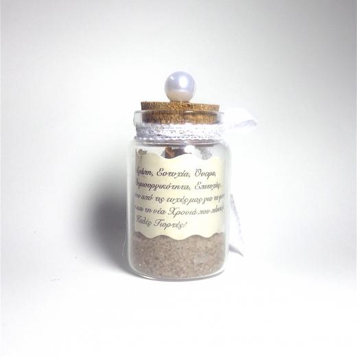 Εικόνα για Γούρι γυάλινο μεσαίο μπουκαλάκι με ευχή, Πέρλα-κανέλα