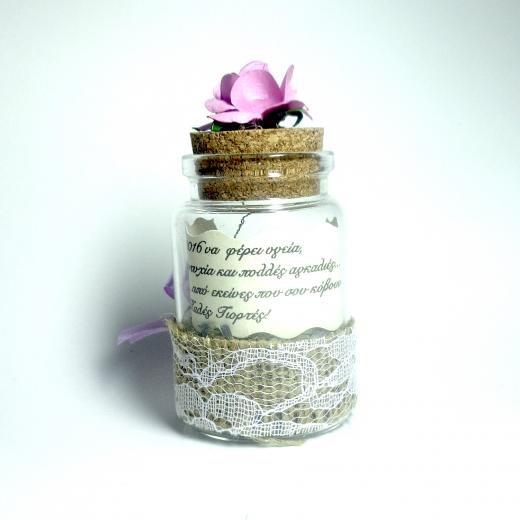 Εικόνα για Γούρι γυάλινο μεσαίο μπουκαλάκι με ευχή, Λεβάντα