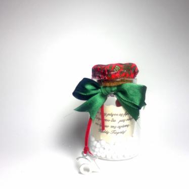 Εικόνα 2 για Γούρι γυάλινο μεσαίο μπουκαλάκι με ευχή, Άγιος Βασίλης