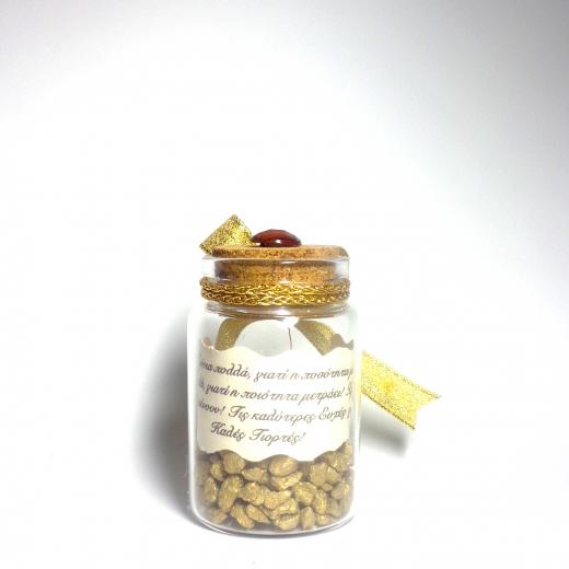 Εικόνα για Γούρι γυάλινο μεσαίο μπουκαλάκι με ευχή, Χρυσές Πετρούλες