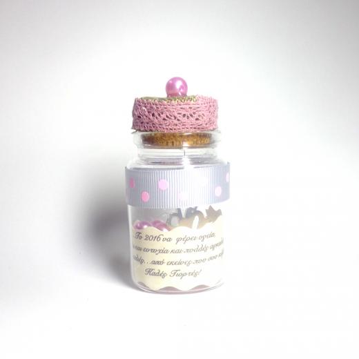Εικόνα για Γούρι γυάλινο μεσαίο μπουκαλάκι με ευχή, Ροζ Πουά
