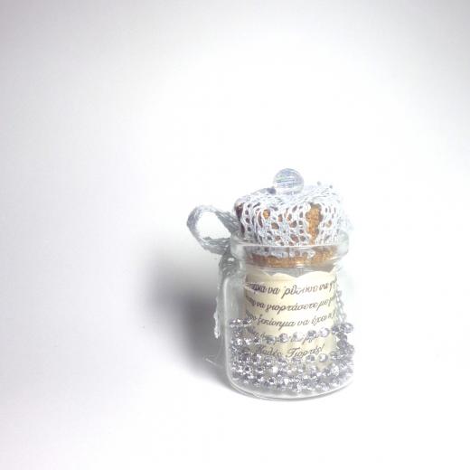 Εικόνα για Γούρι γυάλινο μικρό μπουκαλάκι με ευχή, Ασημί Γιρλάντα