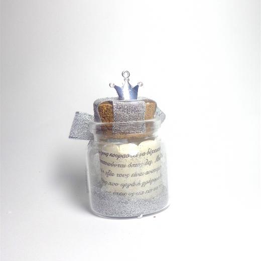 Εικόνα για Γούρι γυάλινο μικρό μπουκαλάκι με ευχή, Ασημί στέμμα