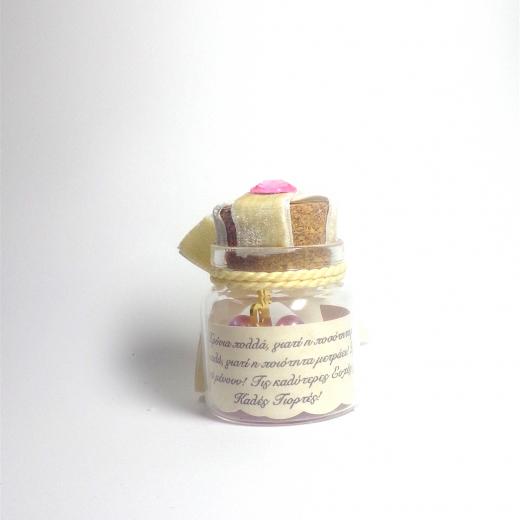 Εικόνα για Γούρι γυάλινο μικρό μπουκαλάκι με ευχή, Ροζ πέρλα