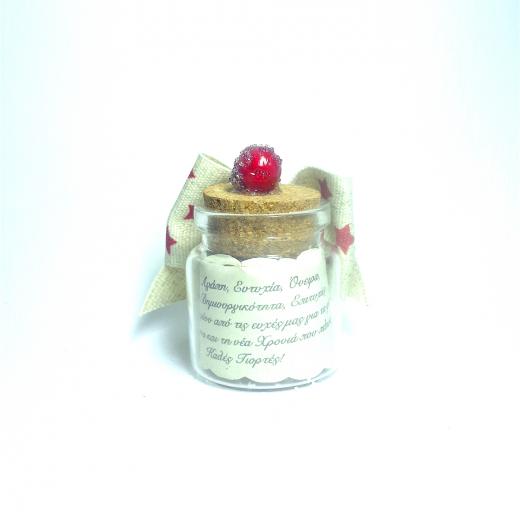 Εικόνα για Γούρι γυάλινο μικρό μπουκαλάκι με ευχή, Stars ribbon