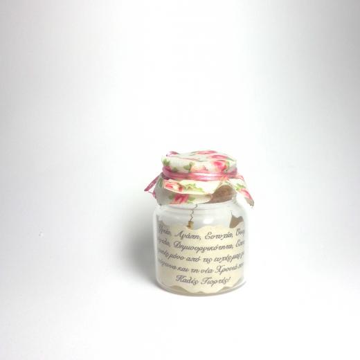 Εικόνα για Γούρι γυάλινο μικρό μπουκαλάκι με ευχή, Floral pattern