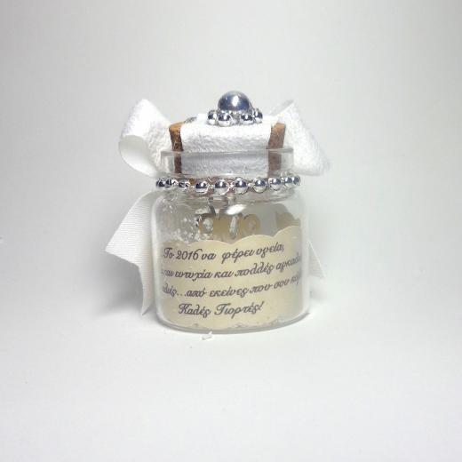 Εικόνα για Γούρι γυάλινο μικρό μπουκαλάκι με ευχή,  Τριγωνάκι Χριστουγέννων