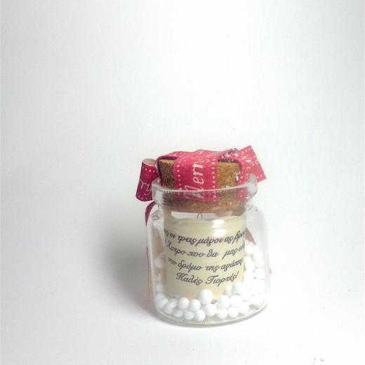 Εικόνα για Γούρι γυάλινο μικρό μπουκαλάκι με ευχή, Cristmas Ribbon