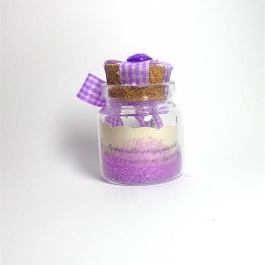 Εικόνα για Γούρι γυάλινο μικρό μπουκαλάκι με ευχή,  Λιλά καρό