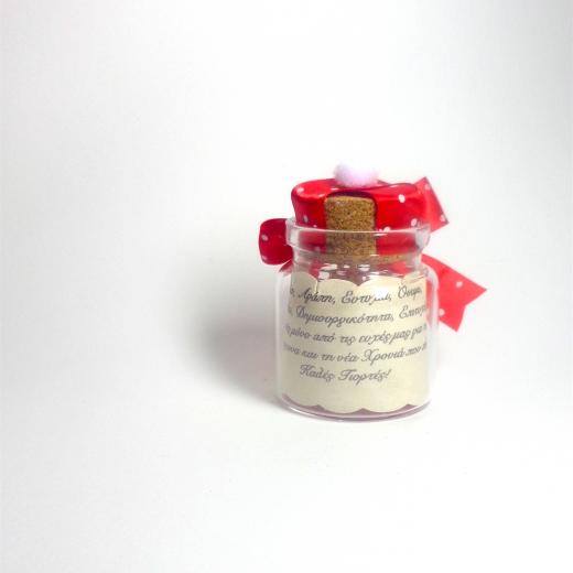 Εικόνα για Γούρι γυάλινο μικρό μπουκαλάκι με ευχή, Κόκκινο-άσπρο πουά