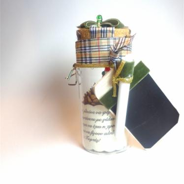 Εικόνα 2 για Γούρι βάζάκι Πατινάζ με ευχή