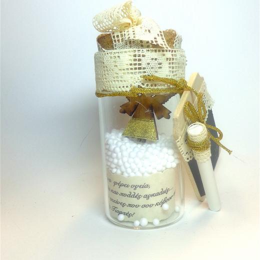Εικόνα για Γούρι βάζάκι Μπεζ Δαντέλα Ξύλινο- Αγγελάκι  με ευχή
