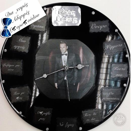 Εικόνα για Ρολόι Βινυλίου