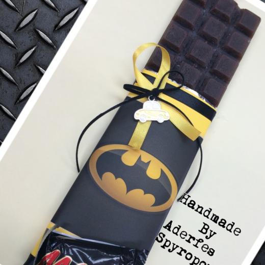 Εικόνα για Σοκολατολαμπάδα BATMAN