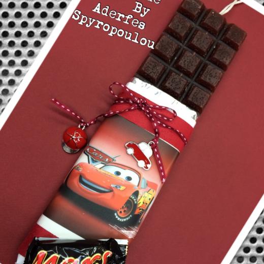Εικόνα για Σοκολατολαμπάδα CARS