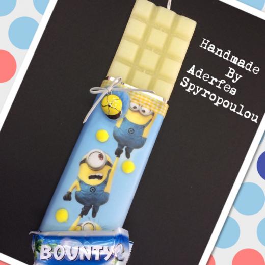 Εικόνα για Σοκολατολαμπάδα Minions 2