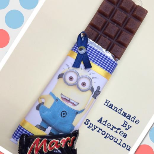 Εικόνα για Σοκολατολαμπάδα Minions 3