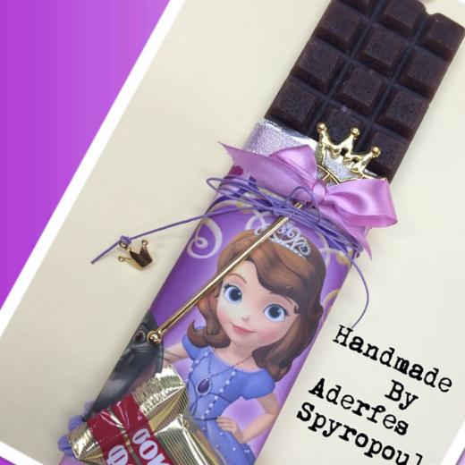 Εικόνα για Σοκολατολαμπάδα Πριγκίπισσα Σοφία