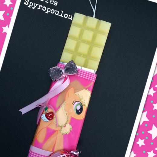 Εικόνα για Σοκολατολαμπάδα My little Pony