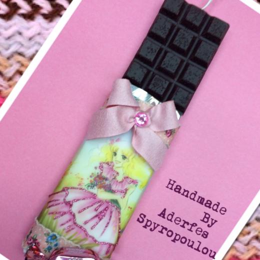 Εικόνα για Σοκολατολαμπάδα Candy Candy
