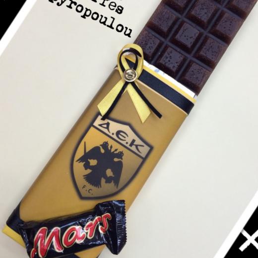 Εικόνα για Σοκολατολαμπάδα ΑΕΚ