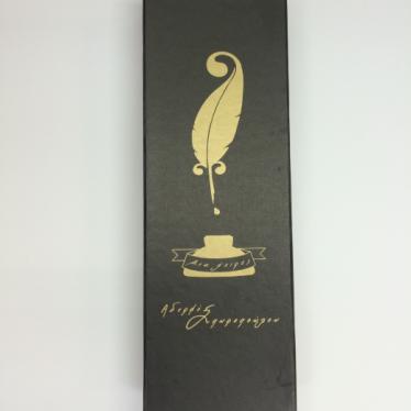 Εικόνα 3 για Σοκολατολαμπάδα Merilyn Monroe