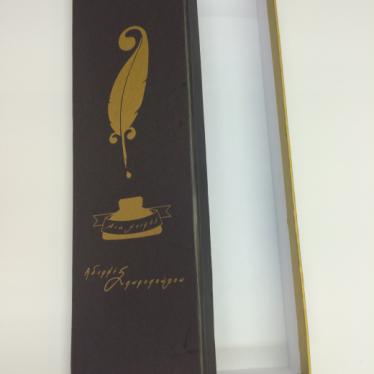 Εικόνα 2 για Σοκολατολαμπάδα Audrey Hepburn