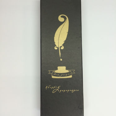 Εικόνα 3 για Σοκολατολαμπάδα Burberry