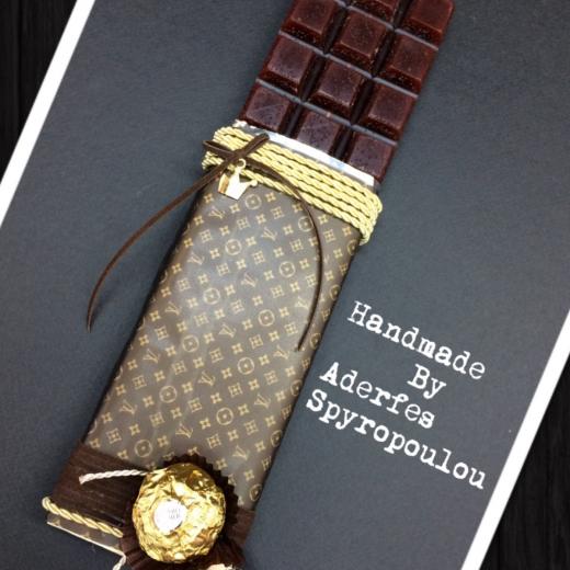 Εικόνα για Σοκολατολαμπάδα Luis Vuitton