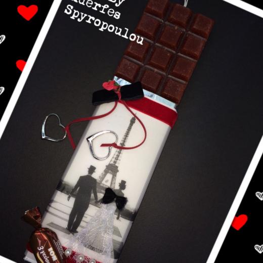 Εικόνα για Σοκολατολαπάδα Paris 2