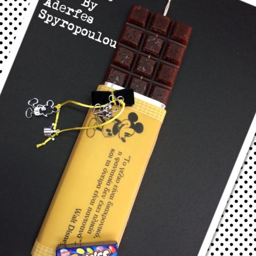Εικόνα για Σοκολατολαμπάδα  Μήνυμα 1