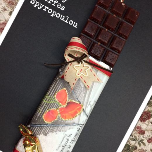 Εικόνα για Σοκολατολαμπάδα Μήνυμα 4