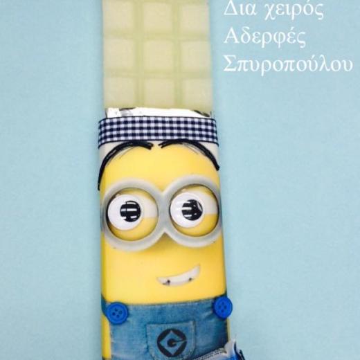 Εικόνα για Σοκολατολαμπάδα Minions 4