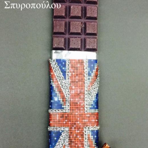 Εικόνα για Σοκολατολαμπάδα English Glam