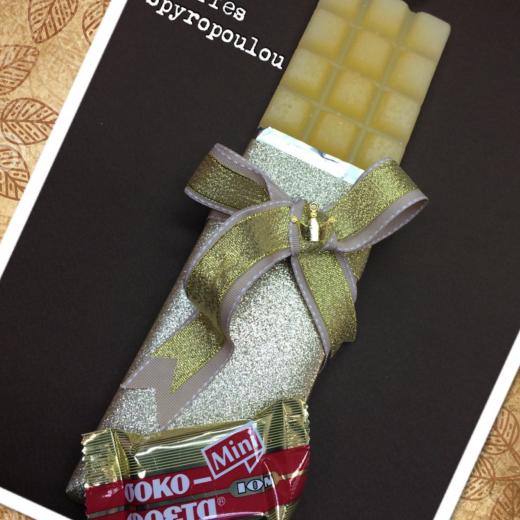 Εικόνα για Σοκολατολαμπάδα Gold Glitter