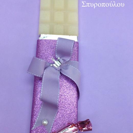 Εικόνα για Σοκολατολαμπάδα Pink Glitter