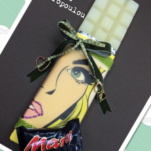 Εικόνα για Σοκολατολαμπάδα Retro Girl